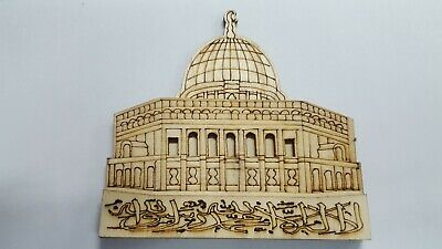 Dome Of The Rock 3D Puzzle 25 Pieces Jigsaw Alaqsa Mosque, Qibbat AlSakhra
