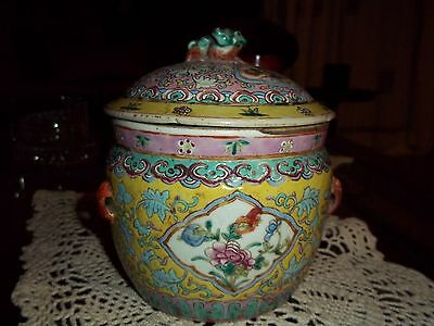 Antique Qing Dynasty Ginger Cover Jar Pot (1736-1795). With Wax Export Seal