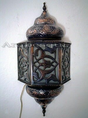 BR176 Floral Moroccan Brass Wall Decor Sconce FROSTED GLASS