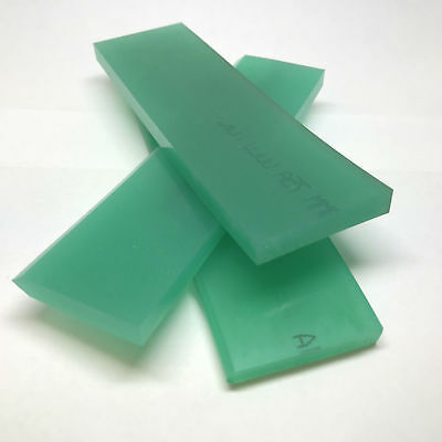 "Screen Printing Spare Replacement Squeegee Blade 4"" Lengths - Choose Type & Size"