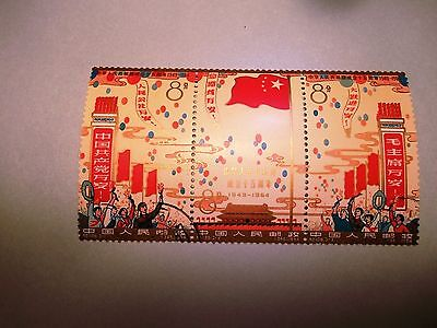 PR China Stamps 1964 C106 15th Anniv. of Founding of PRC 3-in-1 Strip SC796-798