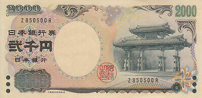 Japan banknote 2000 yen (2000) Commemorative B364 P-103   UNC