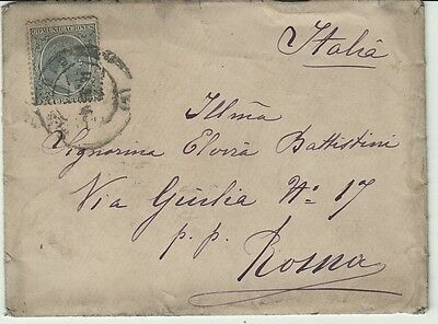 Z5796-Spain, Old Cover To Italy, 1891