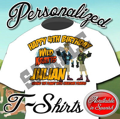 NEW CUSTOM PERSONALIZED COCO FAMILY DAD  BIRTHDAY T SHIRT PARTY FAVOR ADD NAME