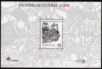 Portugal Mnh 1999 Ms2757 Portuguese-Chinese Cultural Mix In Macao Minisheet
