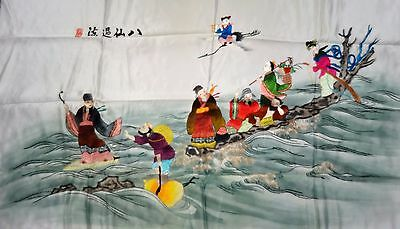 Handwoven Silk Chinese Embroidery - 8 Immortals (120 cm x 73 cm) #1