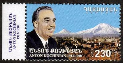 Armenia 2013 100Th Birth Anv Of Anton Kochinian