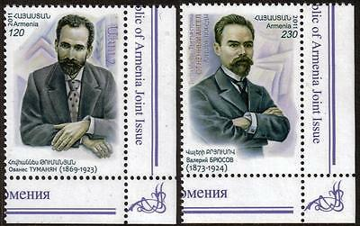 Armenia 2011 Persons - Armenian And Russian Joint Issue Set Of 2