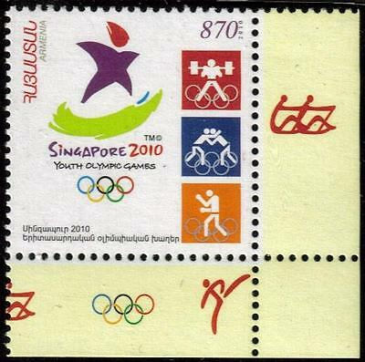 Armenia 2010 Youth Olympic Games - Singapore