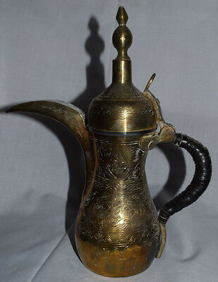 Antique Acid Etched Arabic Coffee Pot Dallah Leather Handle Free Ship