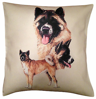 Akita Group Cotton Cushion Cover - Cream or White Cover - Gift Item
