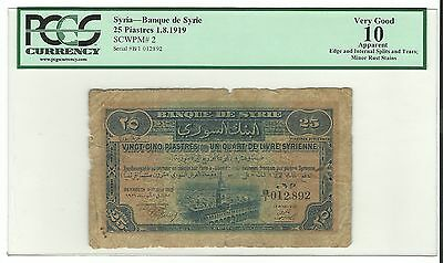 Syria Syrie Syrian Banknote 25 Piastres 1919 P-2 Omayyad Mosque Rare PCGS Graded