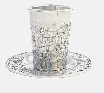 Pewter Wine Cup & Matching Plate - Old City of Jerusalem, Israel Gift