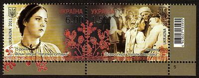 Ukraine Mnh 2011 75Th Anv Of The Film Opera Natalka Poltavka Set Of 2