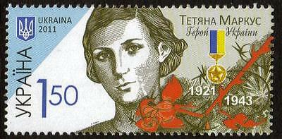 Ukraine Mnh 2011 90Th Birth Anv Of Tatyana Markus