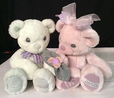 Precious Moments Plush Bears  LOVE ONE ANOTHER 1999 - Century Circle Exclusive