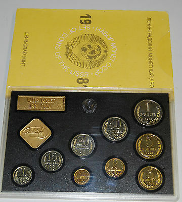 Russia 1981 Set of the 9 coin USSR Leningrad MINT - rusia cartera kms