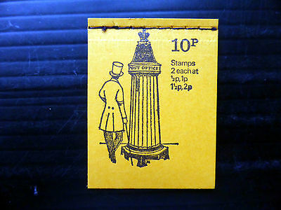 GB 1971 August 10p Stitched Booklet DN49 NEW SALE PRICE FP4396