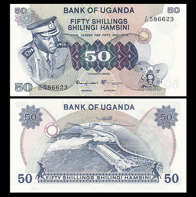 Africa - Uganda 50 Shillings Paper Money,1973,P-8c,Uncirculated .1Pieces
