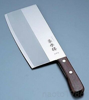 (F/S +Tracking#) Chinese Kichen Knife AKI0601 KEISUIROU Made in Japan