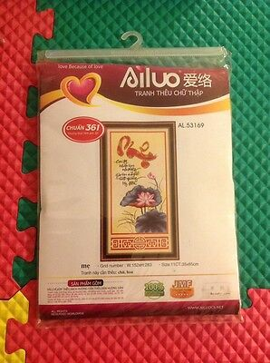 Ailuo Cross Stitches Kits- Vietnamese poem about mom (AL53169)
