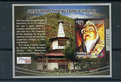 Bhutan 2015 MNH Drubthop Thangtong Gyalpo 1v S/S Architecture Buildings
