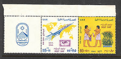 EGYPT 1966 UAR Post Day PAIR With TAB MINT HINGED