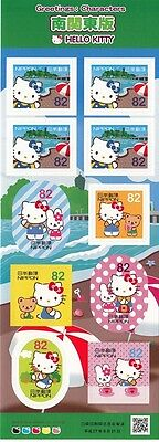 2015 Japan Greetings Characters Hello Kitty South Kanto ¥82