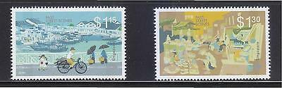 Singapore 2014 Past Street Scenes 2Nd Series Comp. Set Of 2 Stamps In Mint Mnh