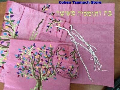"SET Tallit+kippa+bag Embroidered Silk 16""X70"" Emanuel Women Tree of life Pink"