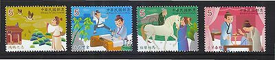 Rep. Of China Taiwan 2015 Chinese Idiom Stories Series No. 1 Set 4 Stamps Mint