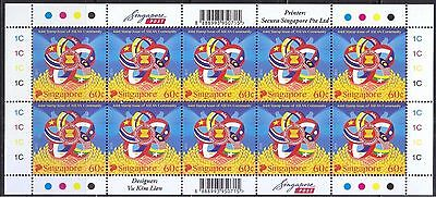 Singapore 2015 48Th Anniv. Of Asean Joint Stamp Issue Full Set Of 10 Stamps Mint