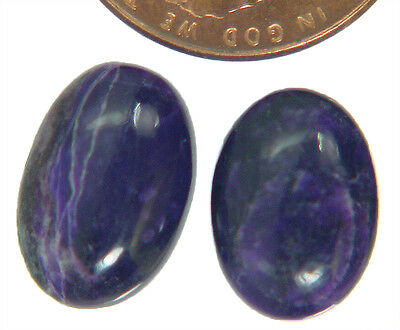 BUTW Genuine African Sugilite 4.4 ct Oval Cabochon Lapidary Gemstone 9932K