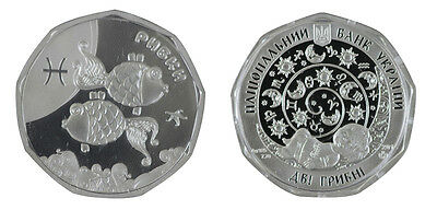 Ukraine 2 Hryven Silver Coin, 2015, Mint, Children's Zodiac Series Pisces Fish