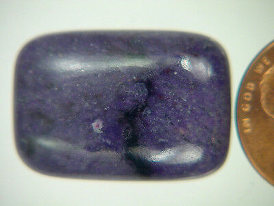 BUTW Genuine African Sugilite 22.5 ct Rectangle Cabochon Lapidary Gemstone 9973K