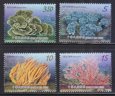 Rep. Of China Taiwan 2015 Corals Of Taiwan Comp. Set Of 4 Stamps In Mint Mnh