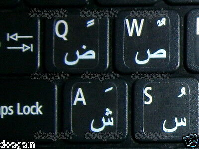 High Quality FARSI Persian TRANSPARENT Keyboard Stickers WHITE Letters