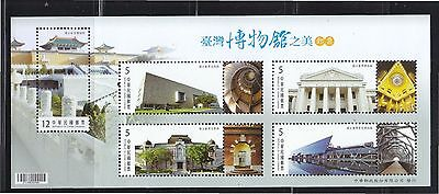 Rep. Of China Taiwan 2014 Beauty Of Museums Architecture Sheetlet 5 Stamps Mint