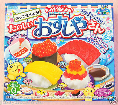 Kracie Sushi Restaurant Jspanese Candy Making Kit popin cookin Sushi sweet Gift