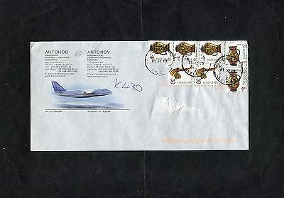 Cover - C2001 Postmark/Stamp - Antonov Branded with AN-T24 Ruslan Aircraft