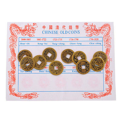 10x Feng Shui Chinese Fortune Coin Emperor Qing Money I Ching Set Hot Coins