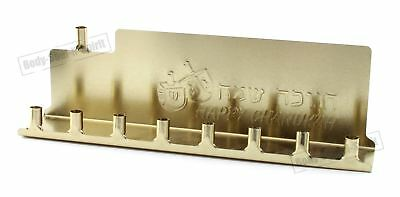 HAPPY Chanukah Menorah Jewish Decorative Tin Candlestick Israel Judaica Holy gif