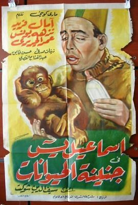 Ismail Yasseen in the Zoo Egyptian movie Poster 1957