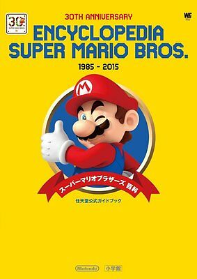 30th Anniversary Encyclopedia Super Mario Bros. 1985-2015 / Nintendo