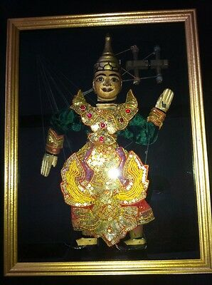 """King"" Wooden Marionette. Burma. Late 18th or early 20th century."