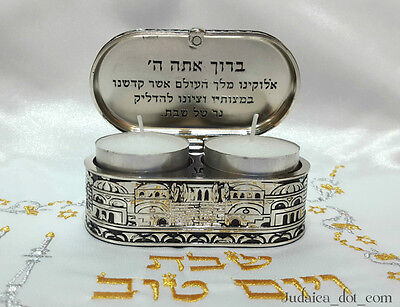Jewish SHABBAT CANDLE HOLDERS Jerusalem Travel Candlesticks Judaica Israel Gift