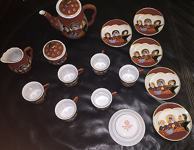 **RARE** Satsuma Japanese Porcelain 15 Piece Hand Painted Tea Set - Emblem LD 7