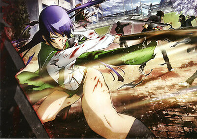 Poster A4 Plastifie-Laminated(1 Free/1 Gratuit)*manga High School Of The Dead.6