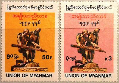 MYANMAR BURMA 1993 316-17 317-18 Natl. Assembly Skulptur Nationalkong Verfassung