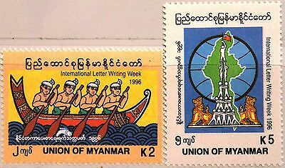 MYANMAR BURMA 1996 333-34 334-35 Intl. Letter Writing Week Briefwoche Post MNH